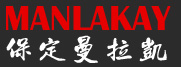 Baoding Manlakay Trading Co., LTD